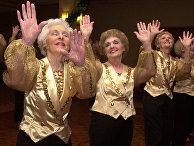 «Танцующие бабушки из Омаха»