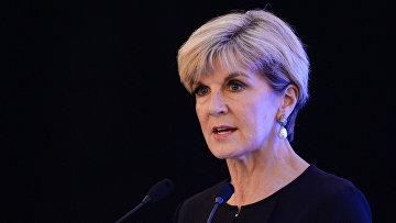 Министр иностранных дел Австралии Джули Бишоп