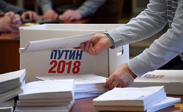 Подписи в поддержку В. Путина на президентских выборах передали в ЦИК РФ