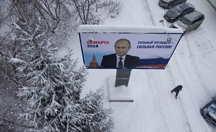 Следующие выборы президента россии [PUNIQRANDLINE-(au-dating-names.txt) 63