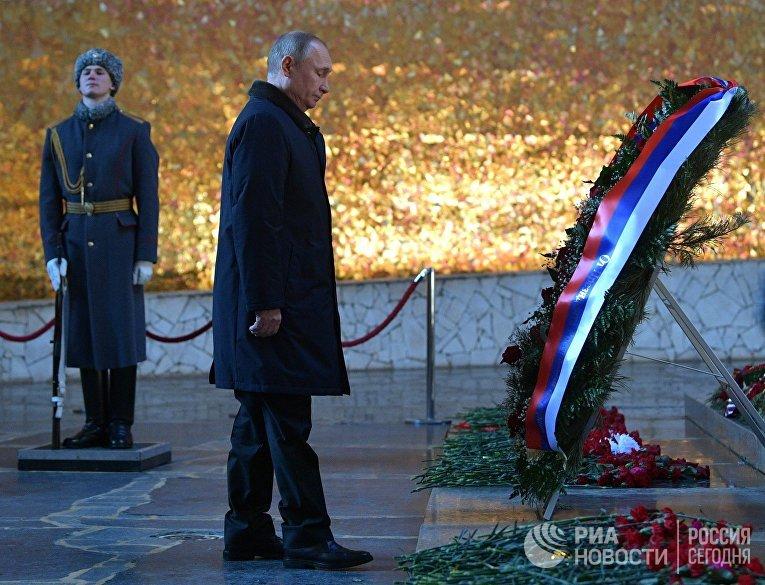 Владимир Путин возлагает венок к вечному огню в Пантеоне славы на Мамаевом кургане. 2 февраля 2018