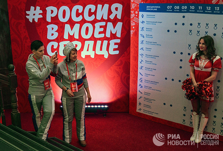 На открытии российского Дома Спорта в Канныне