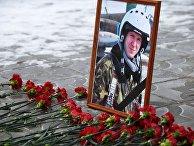 Портрет погибшего в Сирии летчика Романа Филипова