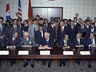 Подписание Договора об окончательном урегулировании в отношении Германии