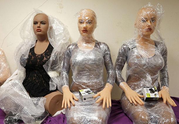 Фабрика секс-кукол в Дюппигайме