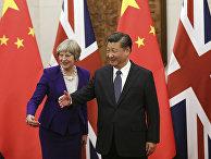 Председатель КНР Си Цзиньпин и премьер-министр Великобритании Тереза Мэй
