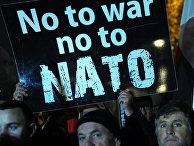 Протест против вступления Черногории в НАТО в Подгорице. 2015 год