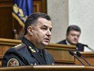 Утвержденный на должность Министра обороны Украины Степан Полторак
