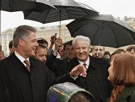 Клинтон Ельцин