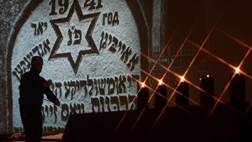 """Открытие интерактивного центра """"Война и Холокост: размышления о прошлом и будущем"""""""