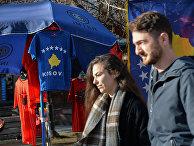 Празднование 10-летия независимости Косово