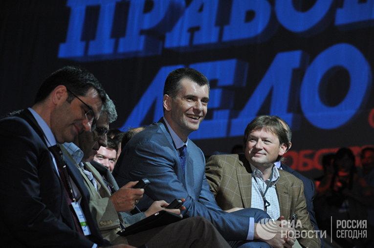 """Съезд Всероссийской политической партии """"Правое дело"""""""