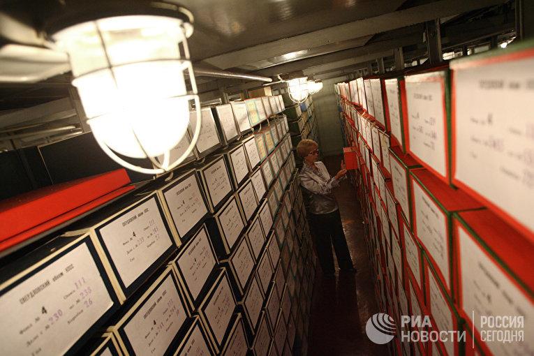 В Центре документации общественных организаций Свердловской области