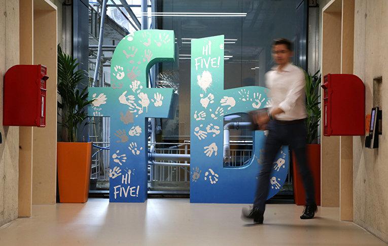 Штаб-квартира Facebook в Лондоне