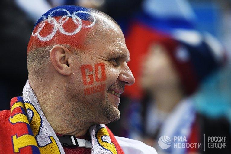 Российский болельщик на XXIII зимних Олимпийских играх.