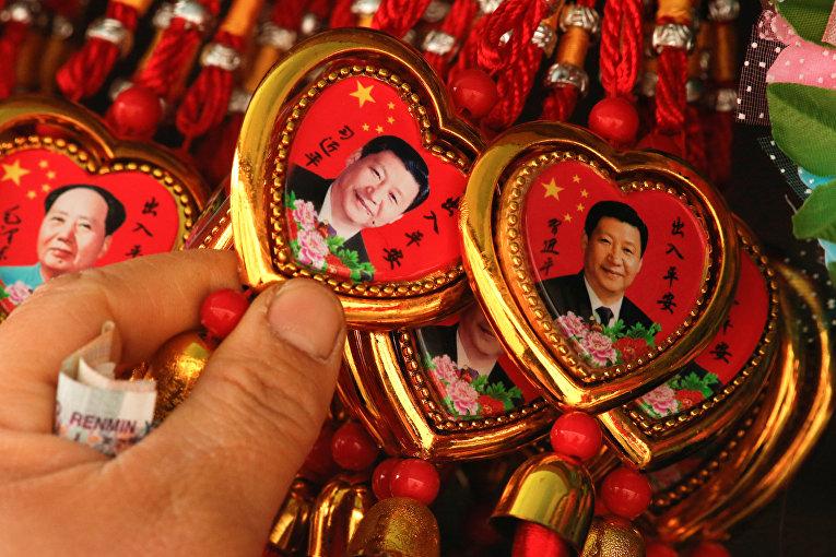 Сувениры с портретами Си Цзиньпина