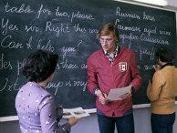 Преподаватель английского языка Арсения Набатова