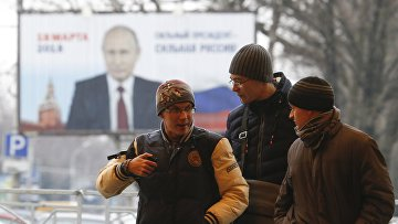 Предвыборный баннер в поддержку действующего президента РФ Владимира Путина в Ставрополе