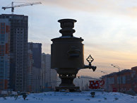 Восьмиметровая скульптура самовара в городе Мытищи Московской области