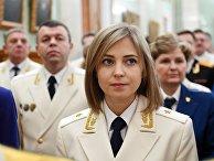 День работника органов прокуратуры России