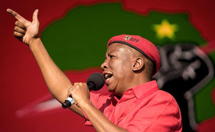 Лидер южноафриканской радикально-левой оппозиционной партии «Борцы за экономическую свободу» Джулиус Малема