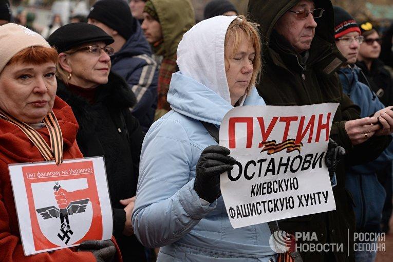 """Митинг в поддержку Новороссии """"Битва за Донбасс III"""""""