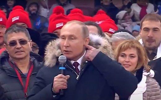 Митинг за Путина собрал полный стадион