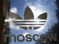 Компания Adidas в этом году закроет ряд магазинов в России