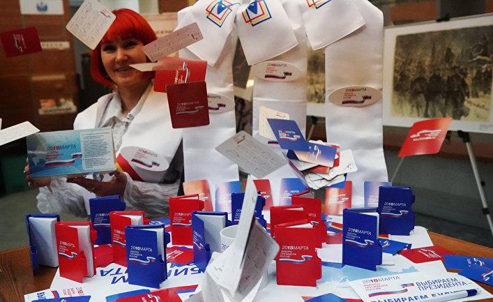 Презентация сувенирной продукции к выборам президента РФ