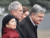 Президент Украины Петр Порошенко и президент Австрии Александр Ван дер Беллен