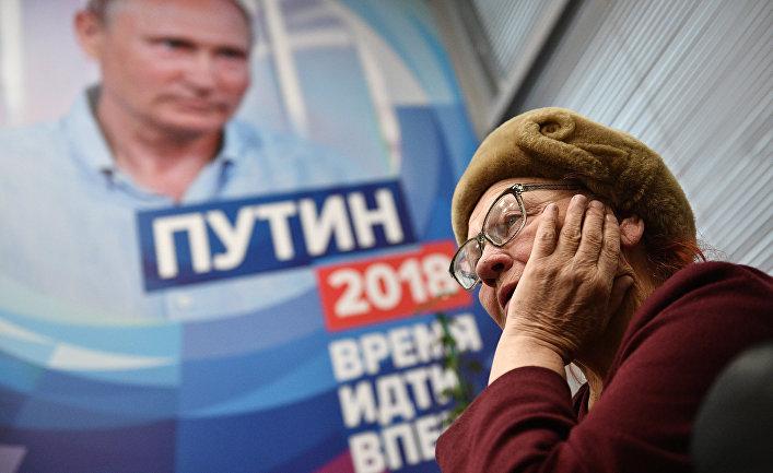 Общественная приемная избирательного штаба кандидата в президенты РФ В. Путина в Москве