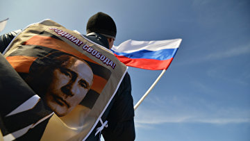 Митинг в поддержку жителей Крыма в Ставрополе