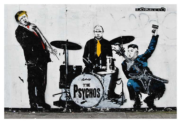 Трамп, Путин и Ким Чен Ын. Граффити в Лондоне