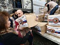 Представители разных конфессий привезли из России в Сирию партию гумпомощи