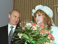 Владимир Путин и Алла Пугачева