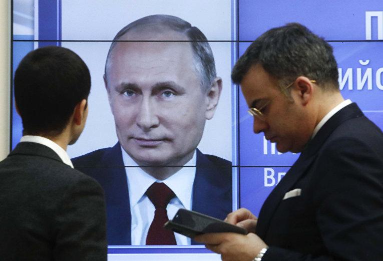 Результаты президентских выборов в штабе ЦИК России в Москве