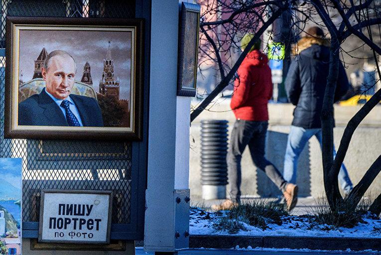 Портрет Владимира Путина на арт-рынке в Москве