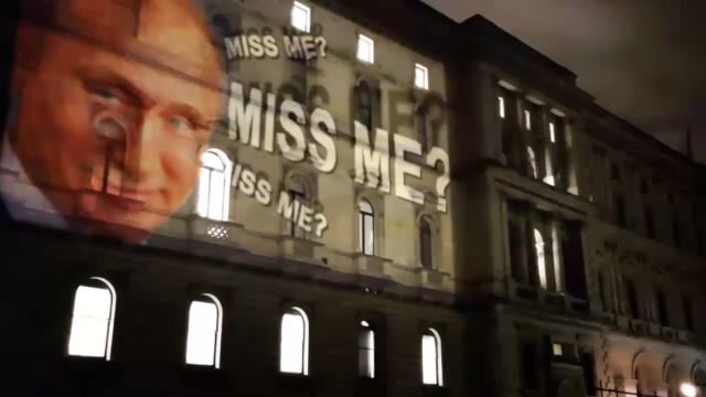 «Скучали по мне?» - изображение Путина на здании МИД Великобритании