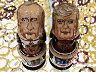 Матрешки с изображениями Владимира Путина и Дональда Трампа