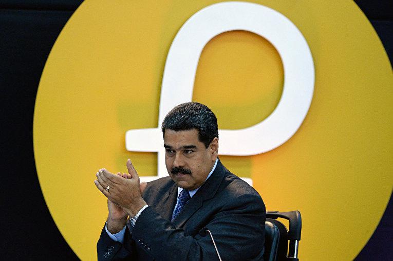 """Президент Венесуэлы Николас Мадуро во вермя церемонии запуска продаж криптовалюты """"Петро"""""""