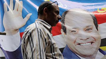 Агитационный плакат президента Египта Абдель Фаттаха АС-Сиси в Каире