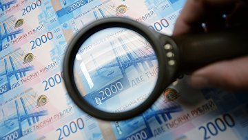 Печать денег на Пермской печатной фабрике