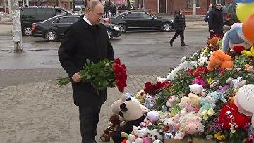 Путин почтил память погибших кемеровчан