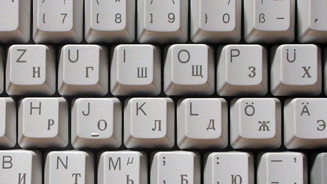 Вести (Украина): русский  снова в моде. Почему у Зеленского поменяли риторику по языку