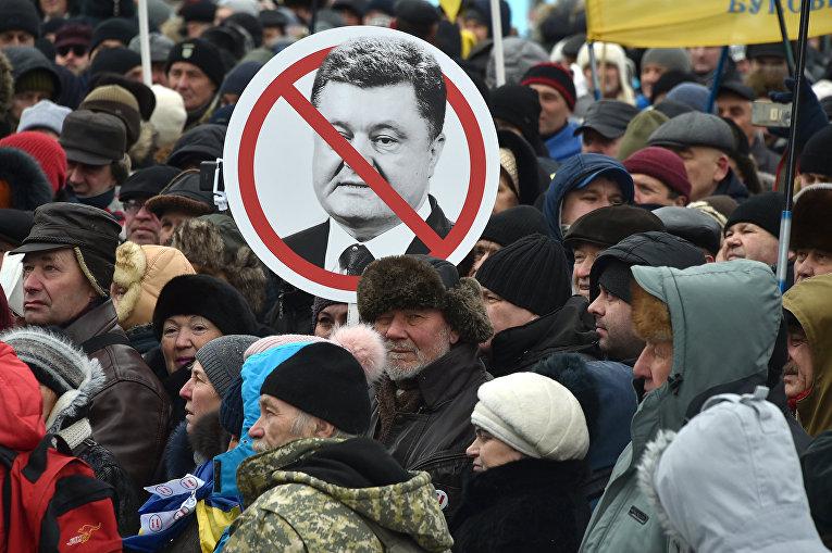 Акция протеста во главе с Михаилом Саакашвили в Киеве