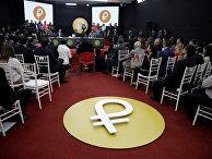 Президент Венесуэлы Николас Мадуро во вермя церемонии запуска продаж криптовалюты «Петро»