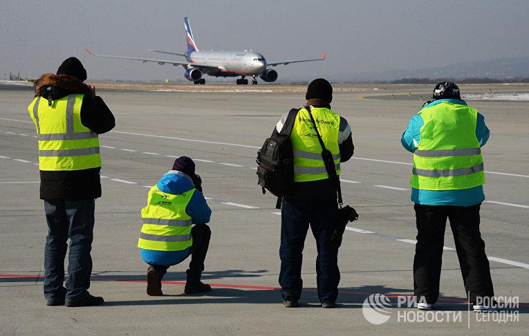 "Работа международного аэропорта ""Владивосток"""