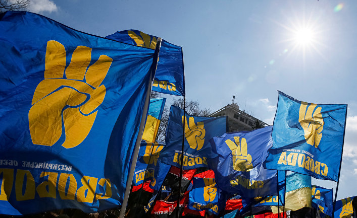 Марш против олигархов в Киеве