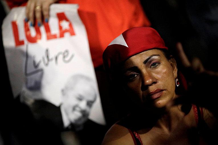 Сторонники бывшего президента Бразилии Лула да Силва