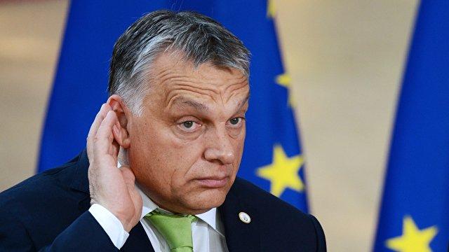 Евросоюз озабочен сближением Венгрии и Китая